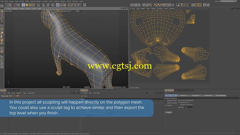 Illustration波士顿犬图制作视频教程的图片1
