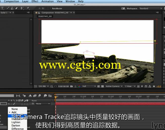 AE反求插件CameraTracker 基础入门教程(中文字幕)的图片10