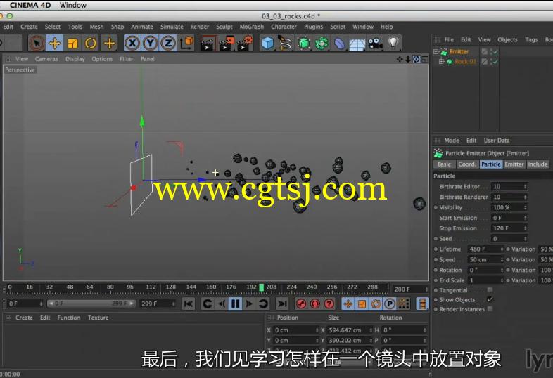 AE反求插件CameraTracker 基础入门教程(中文字幕)的图片2