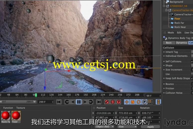 AE反求插件CameraTracker 基础入门教程(中文字幕)的图片3