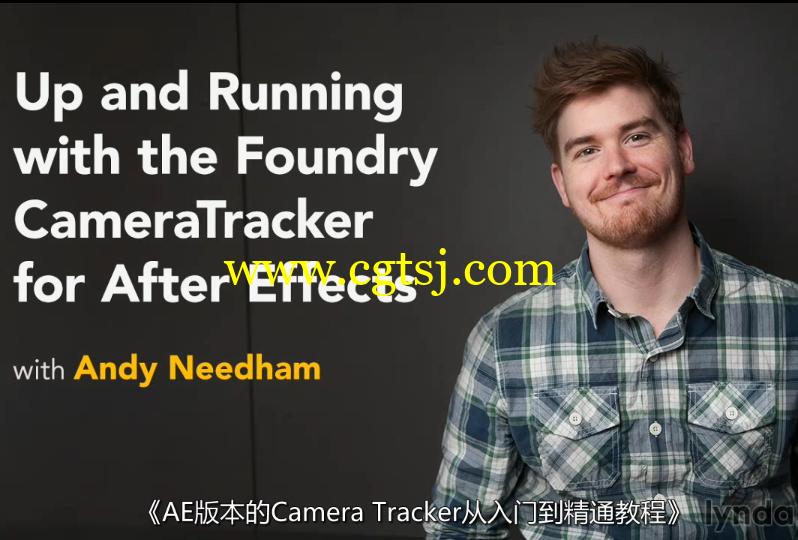 AE反求插件CameraTracker 基础入门教程(中文字幕)的图片5