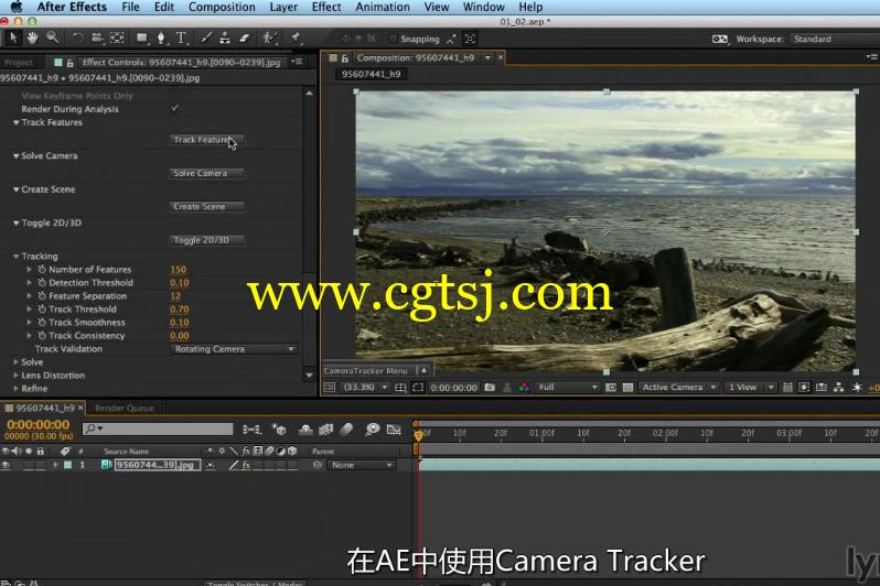 AE反求插件CameraTracker 基础入门教程(中文字幕)的图片6