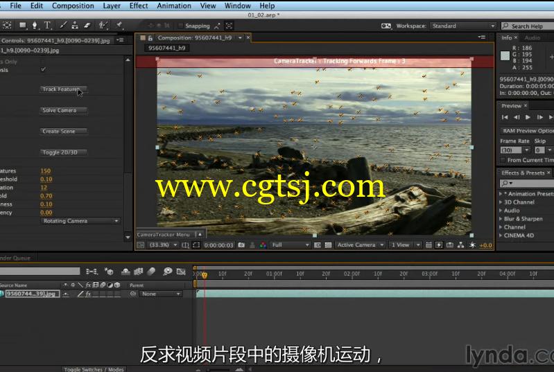 AE反求插件CameraTracker 基础入门教程(中文字幕)的图片7
