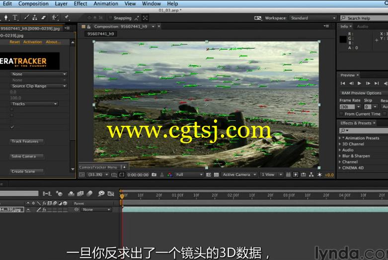 AE反求插件CameraTracker 基础入门教程(中文字幕)的图片8