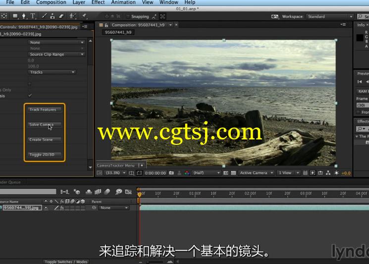 AE反求插件CameraTracker 基础入门教程(中文字幕)的图片9