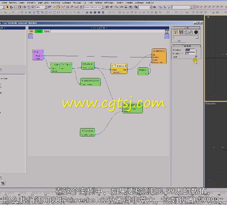 3D MAX Thinking Particles 4 for Production 1.0第一季10小时中文字幕教程的图片2