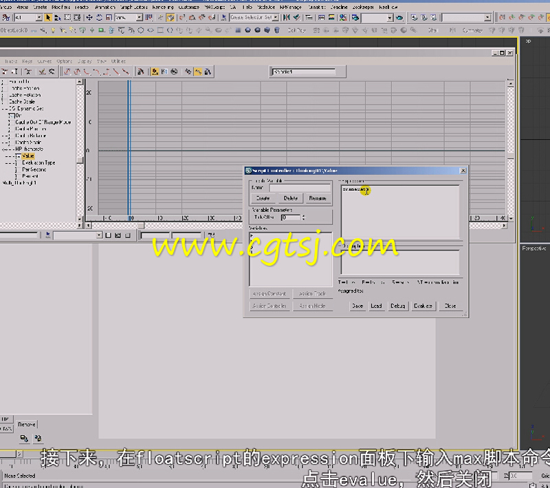 3D MAX Thinking Particles 4 for Production 1.0第一季10小时中文字幕教程的图片3