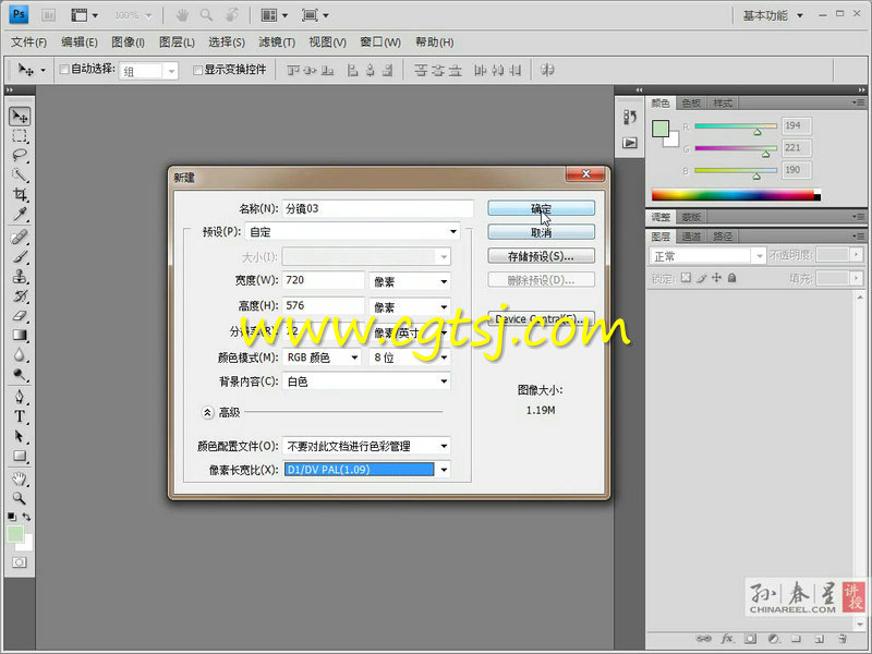 After Effects 3ds Max电视包装完全学习手册的图片2
