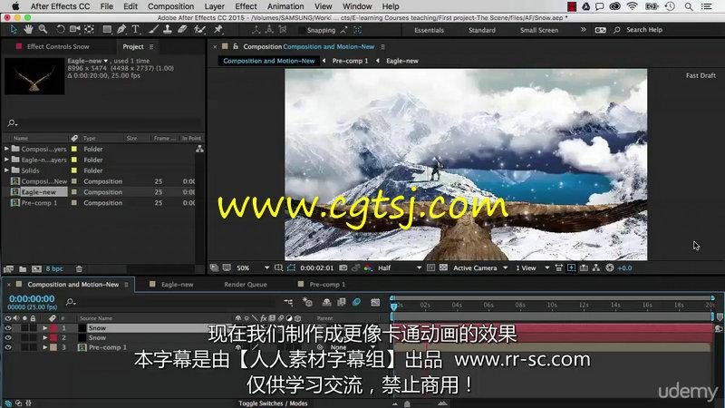 >> ae与ps超级特效动画制作视频教程