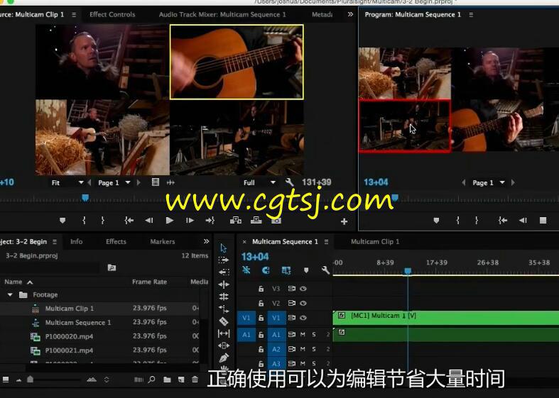 Premiere多机位镜头视频编辑训练视频教程(中文字幕)的图片3